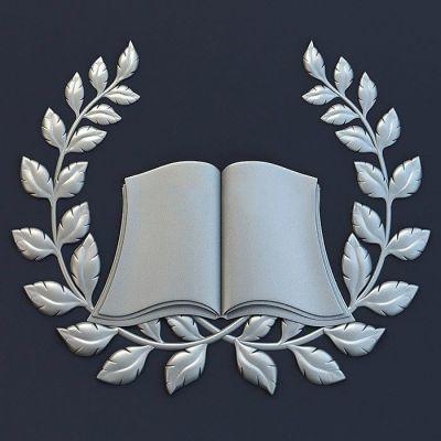 Барельеф Учебник