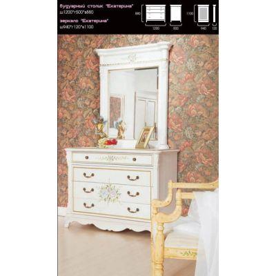 Будуарный столик + зеркало Екатерина патина