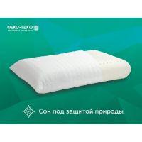 Подушка Эдвайс Латекс Классик