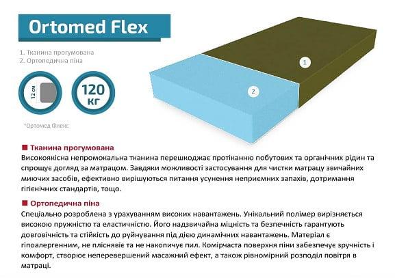 Матрас Orthomed Flex